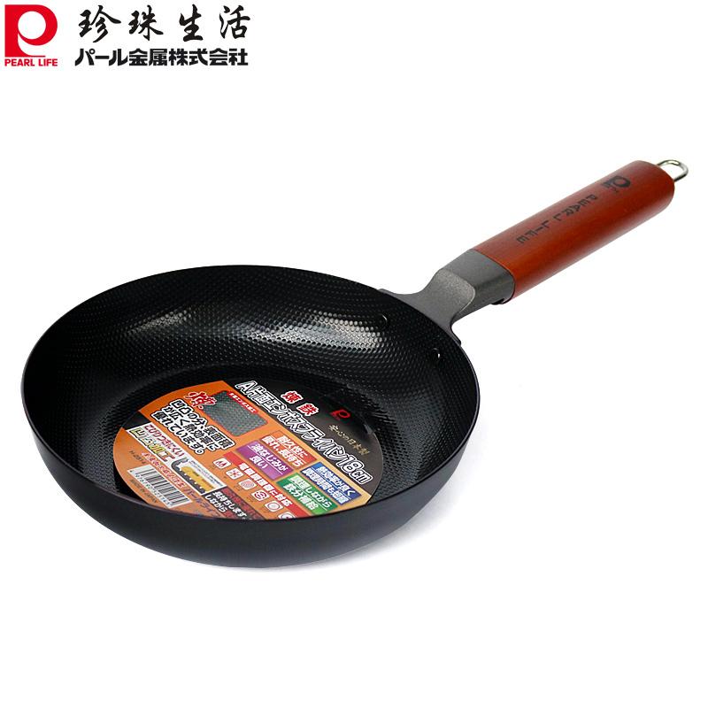 珍珠生活(Pearl Life) H-2514日本进口高纯铁锅18CM小煎锅