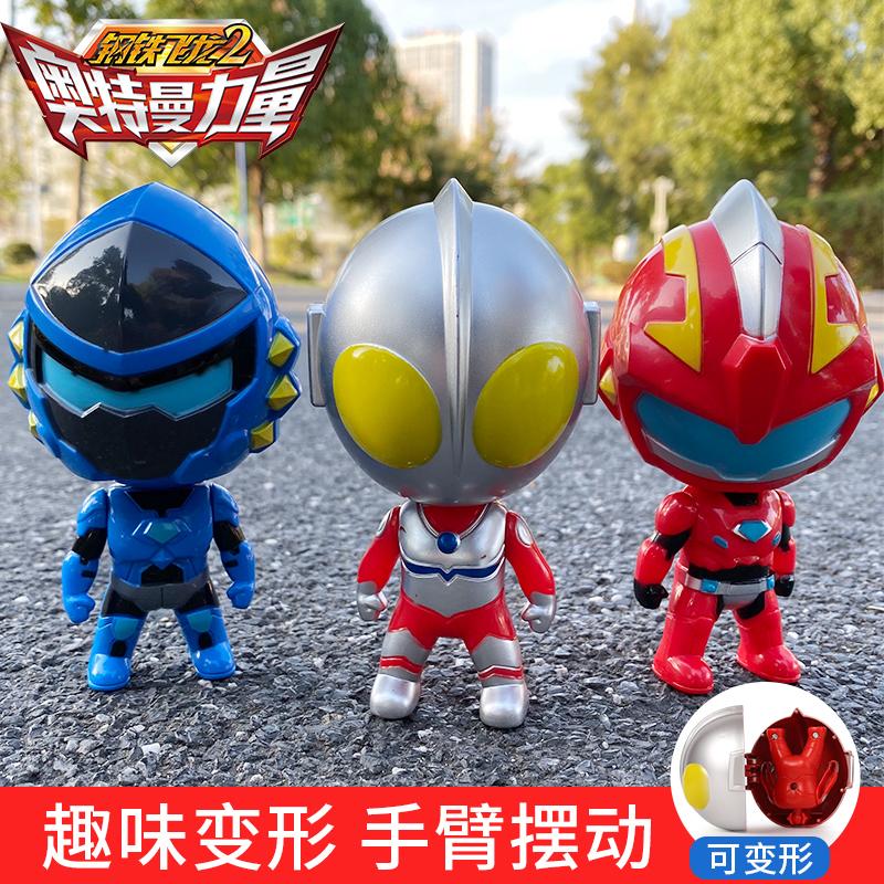 Ultraman игрушки Артикул 605410992612