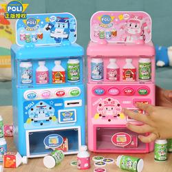 儿童玩具女孩男饮料贩卖机糖果机自动售货投币女童2过家家玩具3岁