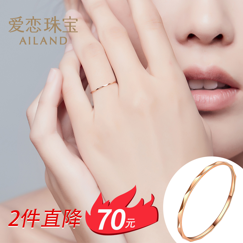 Love Jewelry Rose 18K Gold 18K Lottery Gold Female Ring Ring Finger Ring Rose Gold Fashion Tail Ring