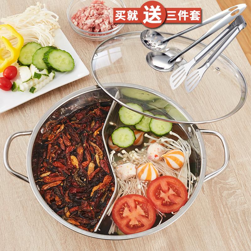 Senseyo сгущаться домой мандаринка горшок блюдо бассейн нержавеющей стали Полоскание горшок крышка электромагнитная печь специальный блюдо stockpot