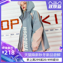 New Kind of Workwear Jacket for Female Spring and Autumn in 2019 Korean Version of Loose BF Student Chao Brand Stormwear ins Baseball Suit