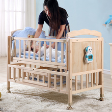 Electric crib solid wood baby multi-function cradle smart newborn automatic child cradle bed shake nest sleep blue