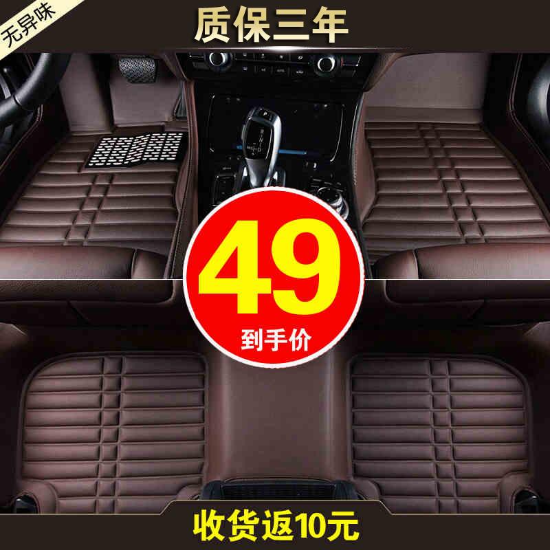 馬自達6阿特茲睿翼馬3昂克賽拉星騁CX7馬六cx5cx4全包圍汽車腳墊