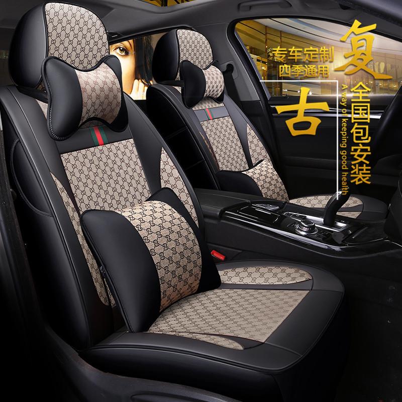 广汽丰田雷凌2017款改款185TCVT精英版四季全皮座套专用汽车坐垫