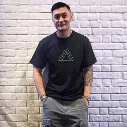 余文乐2019新款夏季潮牌短袖T恤男大码宽松圆领纯棉半袖夏装上衣