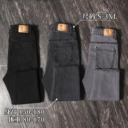 黑色牛仔裤女高腰秋冬季加绒修身显瘦弹力烟灰色紧身小脚铅笔长裤