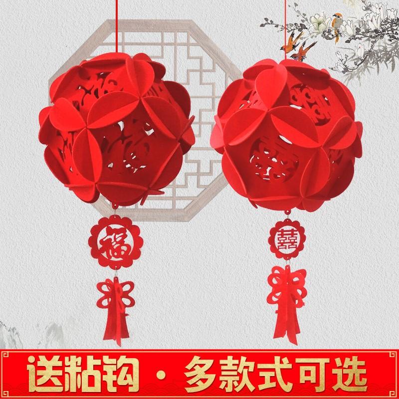 。特价小红灯笼挂饰场景布置商场店铺幼儿园教室内元旦过新年装饰