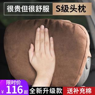 汽车迈巴赫头枕奔驰S级颈椎枕头宝马车用座椅靠枕腰靠护颈枕一对价格
