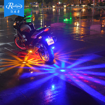 Rui Pu motorcycle lamp LED bulb electric lamp modified lamp colorful laser fog lamp anti-rear chassis lamp