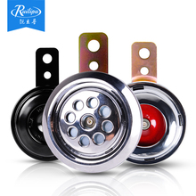 Real Rilip Motorcycle Snail Horn 12V Electric Vehicle Modified Horn High and Low Dual Sound Ultrasound Waterproof