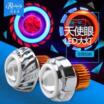 Rui Pu electric motorcycle big light bulb Spotlight Ultra Bright built-in Angel Demon Eye led bright light retrofit lamp