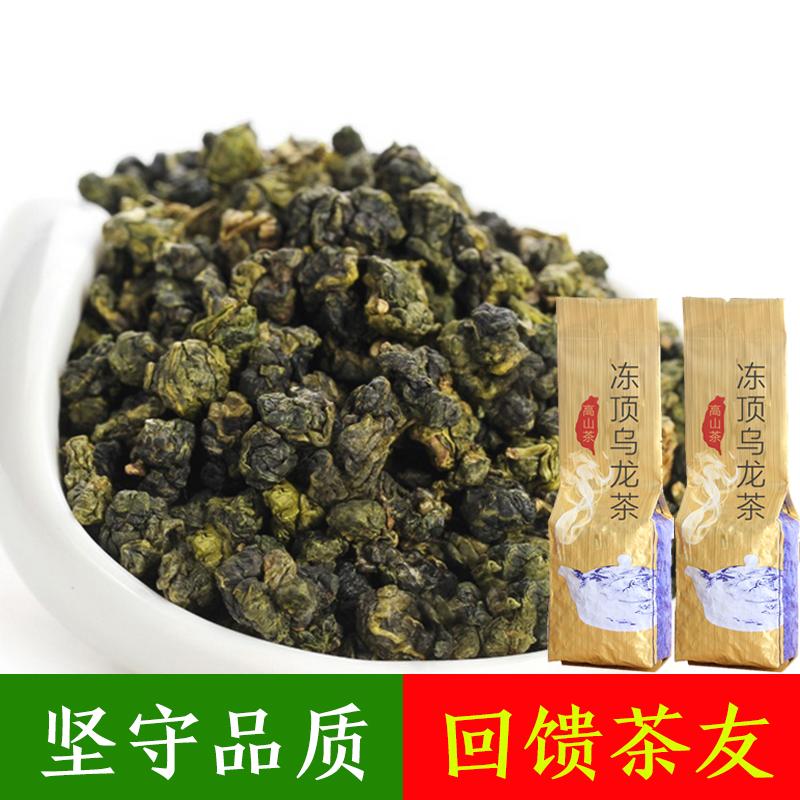 Тайвань альпийский чай замораживать топ черный дракон чай тайвань черный дракон чай 2017 новый чай замораживать топ черный дракон чай 300g тайвань чай