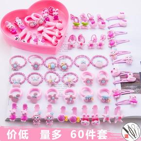 100件套装发饰韩国儿童女童扎头发小皮筋女发夹发卡发圈夹子头饰