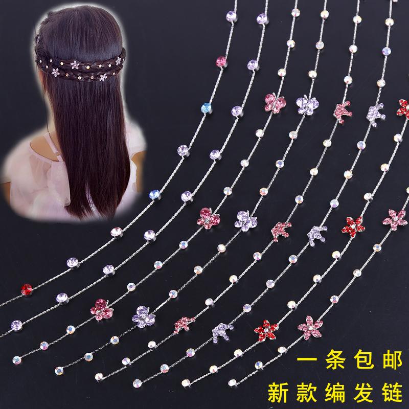 韩国儿童编发链女童宝宝合金水钻盘发链条发饰小女孩公主链头饰品