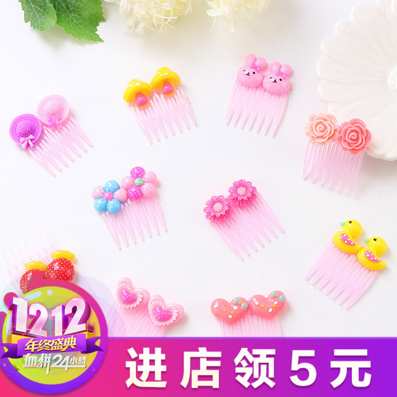 Small bangs comb inserted comb hair ornaments Korean baby girls cartoon cute children's pink mini hairpin hairpin