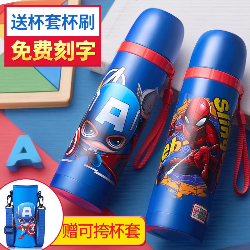 迪士尼儿童保温杯304不锈钢水壶子弹头男女小学生水杯子便携防摔