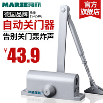 Marie Mary Buffer Door-closure home hydraulic door Spring automatic lock shutter 90 degree positioning 65KG