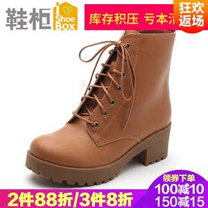 达芙妮旗下SHOEBOX/鞋柜品牌正品粗跟短靴侧拉链马丁靴女靴清仓