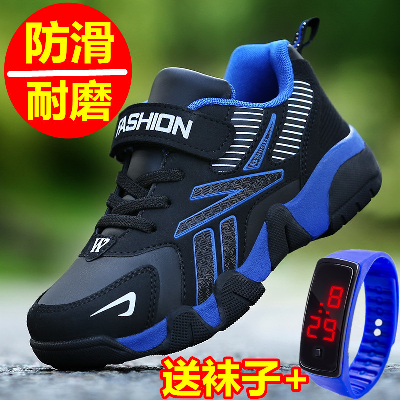 38 size 39 boys shoes 6-13 years old boys basketball shoes waterproof 7 junior high school students real shoes 12 running shoes wave shoes