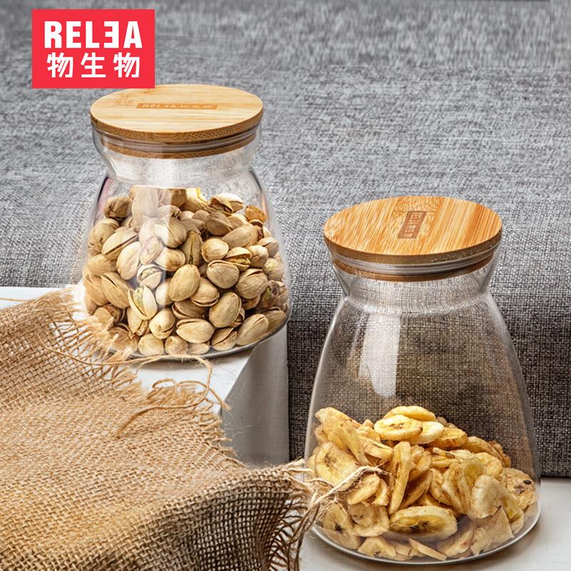 物生物玻璃罐 密封儲物罐奶粉茶葉幹果食品儲物罐 梯形玻璃密封罐