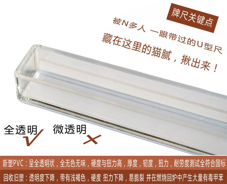 Путешествие мини портативный комната с несколькими кроватями крапаль генерал карты PVC пластик полностью прозрачные специальный U тип U правитель марка