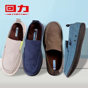 回力帆布鞋男秋季低帮圆头透气单鞋耐磨平底懒人一脚蹬布鞋休闲鞋