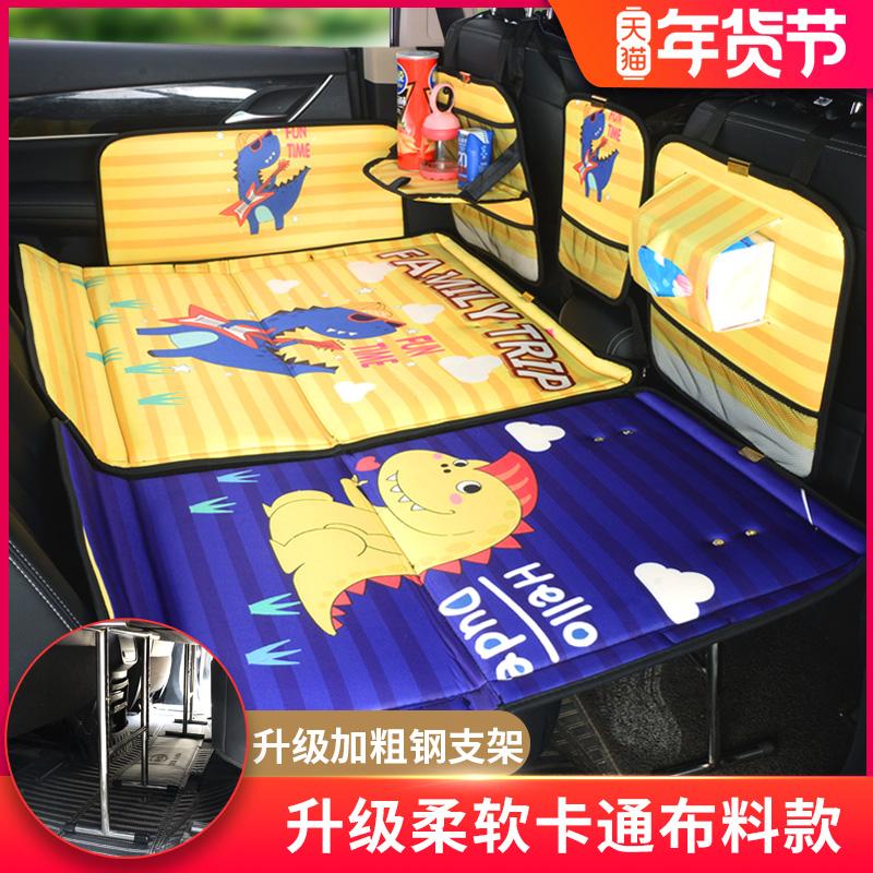 车载床垫后排座睡垫轿车车床垫汽车内睡觉床后座睡觉神器折叠床垫