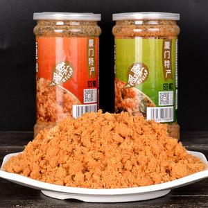 好好牌廈門特產兒童海苔肉松壽司專用410g兒童肉松營養肉松批發