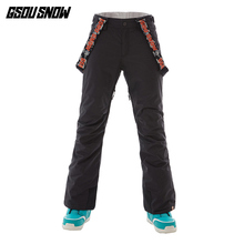 GsouSnow Skiing Pants Waterproof and Heating for Women and Winter Outdoor Skiing Pants for Women