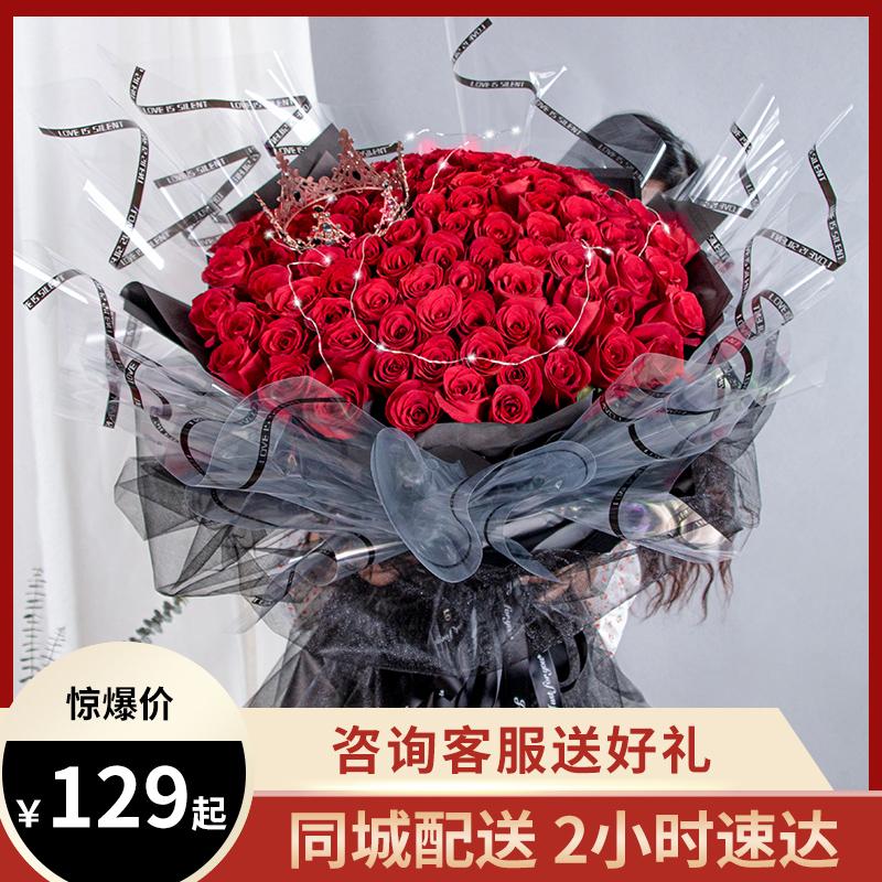 鲜花速递同城配送北京上海广州深圳杭州西安99朵生日玫瑰花束真花
