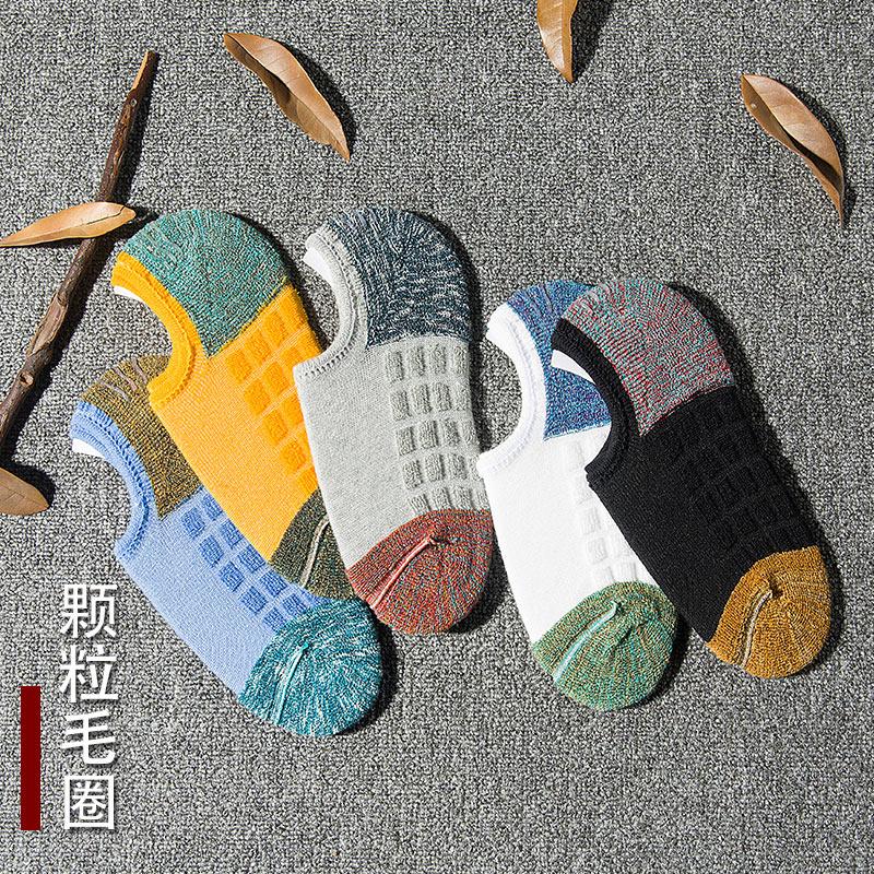 男士袜子纯棉运动毛巾袜男秋冬加厚保暖毛圈船袜防滑浅口隐形袜套