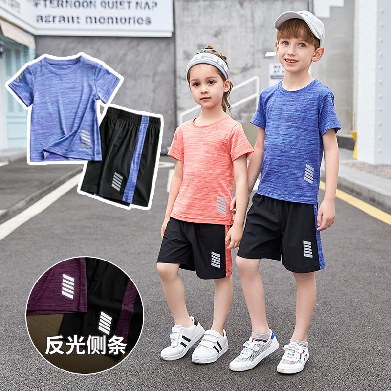 儿童运动套装夏季薄款中大童速干短袖短裤两件套女童装男童夏装潮