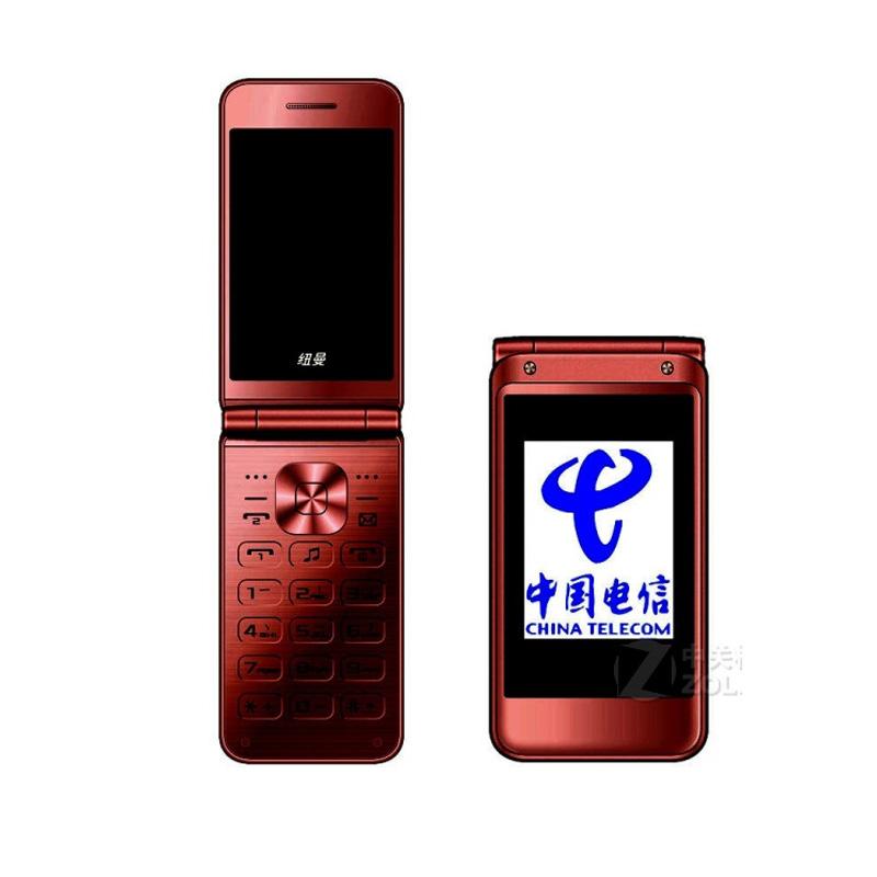 纽曼F9C手机屏幕保护贴膜非钢化膜纳米防爆摔防偷窥防指纹高清膜