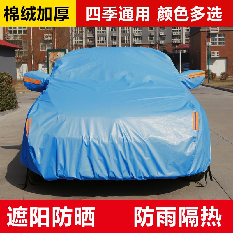 加厚車衣車罩防曬隔熱防雨汽車套傘遮陽罩子防塵外套蓋布外罩