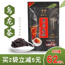 黑乌龙茶木炭技法茶多酚油切黑乌龙浓香型乌龙茶广蕴茶叶
