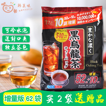 入40太楼黑乌龙茶去油脂茶包おめ日本进口健康饮品国ミナ
