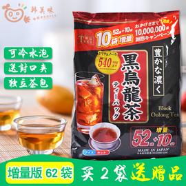 【预售】日本TBD东美堂黑乌龙茶 油切 7月发货冻顶奶茶去油花草