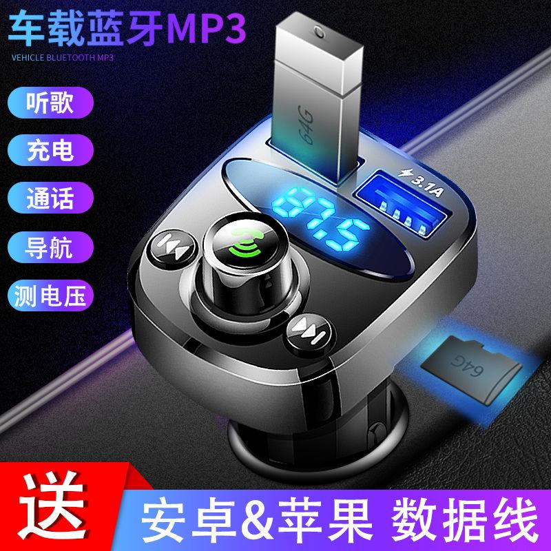 大众老捷达捷达前卫春天伙伴专用车载播放器蓝牙MP3收音机CD机图片