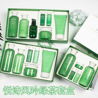 韩国正品innisfree悦诗风吟绿茶水乳套装护肤品五六件套盒女补水