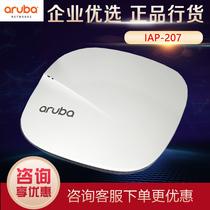 安移通ArubaIAP207RW80211ac室内双频吸顶AP