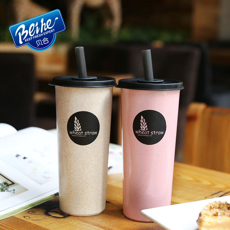 学生网红珍珠奶茶杯子粗吸管水杯大人喝粥大容量塑料水瓶少女可爱