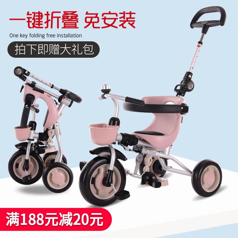 爱德格折叠儿童三轮车脚踏车手推车宝宝轻便1-3-5岁小孩自行童车