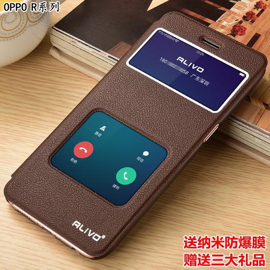 12-02新券oppoR11s手机壳R11保护皮套R11plus翻盖R11s防摔opopr11