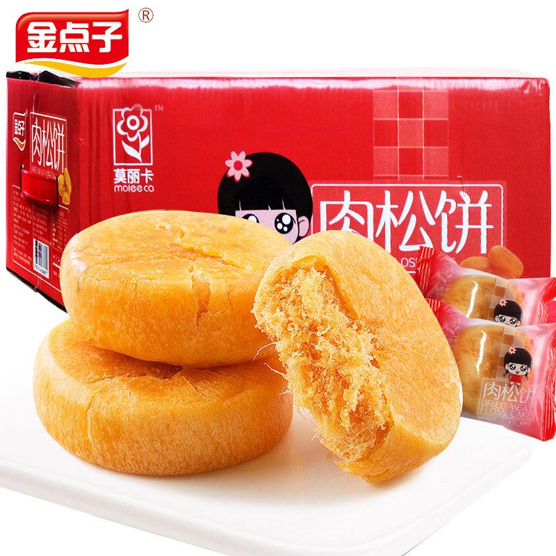 金點子莫麗卡肉鬆餅2Kg整箱 夾心麻薯福建特產小吃糕點心麵包零食