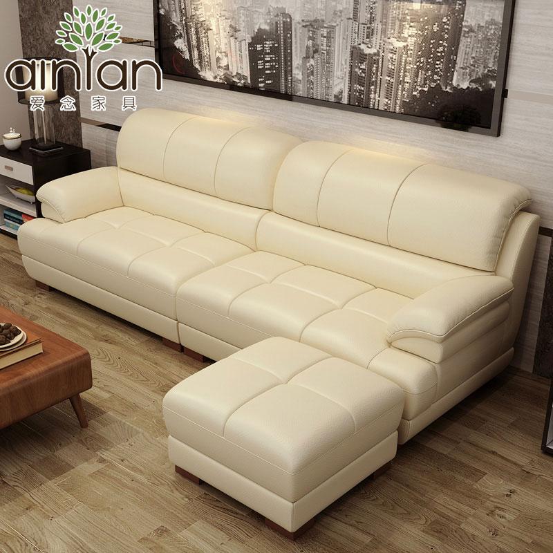4四人位皮沙发小户型北欧现代简约客厅转角组合黄色三3人真皮沙发