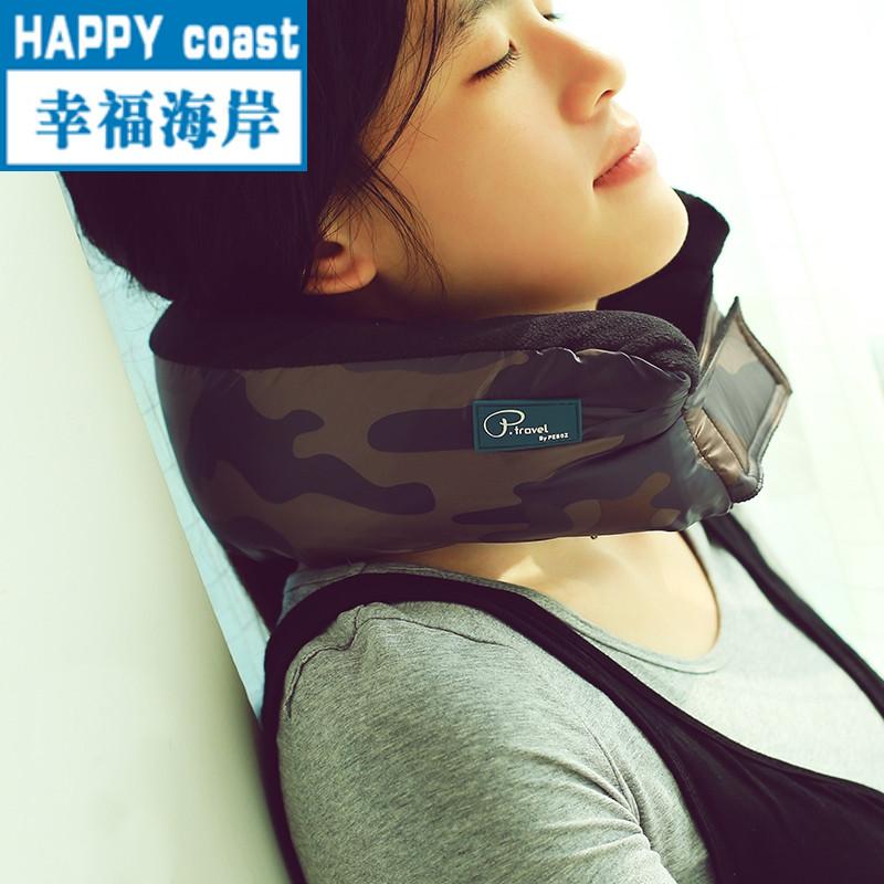 h·fan旅行u型枕创意便携护颈枕