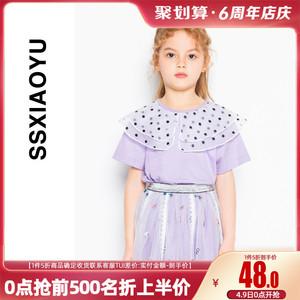 [1件5折]网红休闲短袖单衫2020春夏新款女童法式领洋气潮T恤上衣