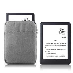 博阅P6保护套6英寸电子书阅读器内胆包墨水屏Likebook博阅P6电纸书阅读器收纳包加厚防摔减震拉链包