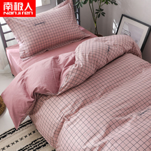 Three piece set of INS net red cotton single men's and women's dormitory bed sheet